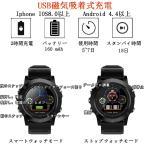 スマートウォッチ 2019最新 心拍計 血圧計 活動量計 IP68防水 歩数計 GPS軌道 多機能 smart watch スポーツウォッチの画像