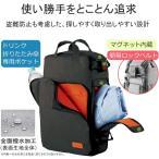 エレコム リュック ビジネスバッグ offtoco(オフトコ) 13.3インチPC収納 A4対応 3WAYバックパック/メッセンジャーバッグ