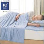 ニトリ Nクールスーパー タオルケット シングルサイズ ブルー(140cm×190cm) 接触冷感 ひんやり 2019年