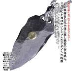 ペンダント メンズ ネイティブ 龍頭 岩石 矢尻 菊紋