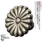 龍頭 菊ピンズ 真鍮 ブラス 菊紋 菊十六紋 バッジ 和柄 日本