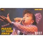 酒井法子 PLEASE YOUR SMILEテレカ画像