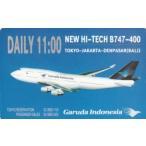 ガルーダインドネシア航空 DAILY B747-400テレカ