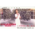 中森明菜 夜のヒットスタジオ1989.6.21テレカ