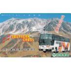 南海電鉄 大阪-富山間に高速バス運行記念テレカ