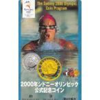 2000年シドニーオリンピック公式記念コインテレカ