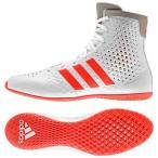 ショッピングアディダス シューズ アディダス(adidas) KO レジェンド 16.1 ボクシングシューズ