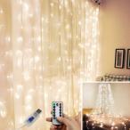 イルミネーションライト ジュエリーライト 300LED 3m×3m カーテンライト クリスマスライト IP67防水 8種類の切替モード リモコン付き
