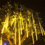 ガーデンライト 50cm 防水 ソーラー 8チューブ LED流星雨 ガーデンツリー ホリデイライト 電球色