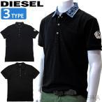 ディーゼル DIESEL ポロシャツ 半袖 00SCSY 0JARS 00SW2T 00MXZ シャツ ブラック デニム メンズ トップス アパレル (CPT)