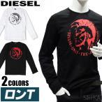 ディーゼル DIESEL ロンT 00SEY7 R091B メンズ 長袖 Tシャツ丸首 ロゴ Tシャツ ブラック ホワイト アパレル ギフト (CPT)(新生活)