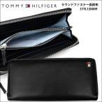トミーヒルフィガー TOMMY HILFIGER 長財布 小銭入れ付 (31TL13X009)(BK ブラック(15)) メンズ レディース サイフ ラウンドファスナー