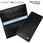 トミーヒルフィガー TOMMY HILFIGER 長財布 小銭入れ付 (31TL19X008)(BK ブラック(14)) メンズ レディース サイフ