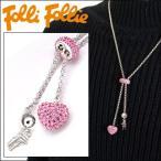【3】フォリフォリ/Folli Follie  3N1F021P ネックレス/ペンダントシルバー/ハート/クリスタル