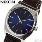 時計 NIXON ニクソン タイムテラー A045-1887 腕時計 メンズ レディース 父の日