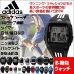 (A)アディダス 腕時計ブラック/ブルー/ホワイト/デジタル/スクエア/スポーツウォッチ