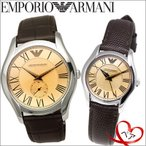 (ペア価格)エンポリオアルマーニ ペアウォッチ 腕時計AR1704(メンズ)AR1713(レディース)