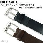 (10)DIESEL ディーゼル ヴィンテージ加工 メンズ ベルトX03728-PR227/00S1YD/BLUE-STAR 85/90/95 3サイズ