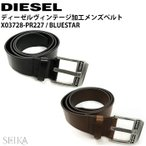 (10)DIESEL �ǥ������� ������ơ����ù� ��� �٥��X03728-PR227/00S1YD/BLUE-STAR 85/90/95 3������
