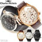 シャルルホーゲル/Charles Vogele メンズ 時計CV-9079-0/CV-9079-1/CV-9079-2/CV-9079-3/CV-9079-5/CV-9079-8