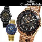 シャルルホーゲル/Charles Vogele メンズ 時計CV-9081-0/CV-9081-5/CV-9081-9