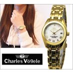 シャルルホーゲル/Charles Vogele レディース 時計 CV-9002-2/イエローゴールド×ホワイトシェル