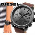 ディーゼル  DZ4210 メンズ ブラウンレザー 腕時計 時計DIESEL
