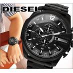 【期間限定 3年間保証】ディーゼル メンズDZ4283/ブラック/クロノグラフ 腕時計 時計DIESEL
