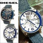 雅虎商城 - ディーゼル DIESEL オーバーフローDZ4374(ネイビー) DZ4480(シルバー) 時計 腕時計 メンズ デニム