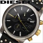 ディーゼル  DZ5432/ダークグレー×ブラック DZ5433/シルバー×ブラウン  腕時計 時計 メンズ レディースDIESEL