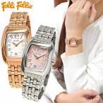(5年保証) (ショップ袋付) フォリフォリ 時計 腕時計 レディース シルバー ピンクゴールド ギフト