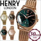 ヘンリーロンドン/HENRY LONDON 時計 30mm/メッシュウォッチ/レディース