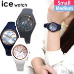 (ウォッチフェア)アイスウォッチ ice watch スモール シェル 時計 レディース