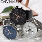(5年保証)  カルバンクライン 時計 腕時計 K8M2712N(152) K8M274CB(156) K8M27126(206)