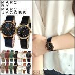 マークバイマークジェイコブス メンズ レディース 時計 腕時計 MBM1266/1269/1283/1316/1329