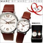 ≪プレミアムSALE≫(ペア価格) マークバイ マークジェイコブス MJ9721 時計 腕時計 メンズ レディース レザー