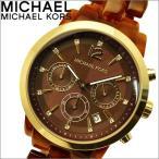 マイケルコース/MICHAEL KORS レディース 時計(MK6235)ゴールド×べっ甲/べっこう