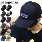 パタゴニア キャップ 20SS 38283 38289 38296 ロゴ ロープロ トラッカー ハット ラベル トラッド キャップ 帽子 メッシュ ギフト(新生活)