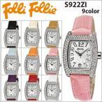 フォリフォリ 腕時計/Folli Follie レディース 時計全9色/S922ZI/クリスタル/レザー