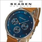 スカーゲン レディース 時計 SKW2310 ブルー×シルバー/ライトブラウンレザー