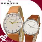 (ペア価格)スカーゲン/SKAGEN 時計(SKW6282(シルバー×ライトブラウンレザー)/メンズ)(SKW2453(シルバー×ブラウンレザー)/レディース)(J)