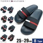 (夏物売りつくし) トミーヒルフィガー TOMMY サンダル 25cm〜28cm メンズ ビーチサンダル ホワイト ネイビー ブラック グレー レッド ギフト(0703)