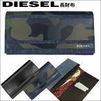 (172)DIESEL/ディーゼル 長財布 小銭入れ付 24 A DAY X03937 PS251 H5261/デニム H6027/ブラックメンズ レディース サイフ