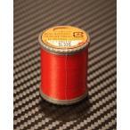 KIRO World  COLOR LOCK THREAD #326 Scarlet (A50) 150m