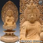 十一面観音菩薩 坐像 30cm 木彫り 仏像 十一面観音菩薩 柘植 仏像 十一面観音菩薩