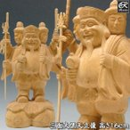 三面大黒天像 16cm 柘植 木彫り 仏像