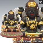 彩色三面大黒天 高さ6cm 柘植 木彫り 小仏像