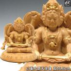 ショッピング仏像 金彩三面大黒天 高さ5.5cm 柘植 木彫り 小仏像