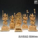 五大明王 20cm 桧 木彫り 仏像
