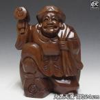 楠 大黒天 24cm 讃岐一刀彫 木彫り 置物 【国内仏師作品】